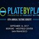 2017 Plate by Plate: 8th Annual Tasting Benefit