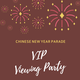 CCC Chinese New Year VIP Viewing Party