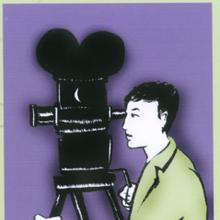 San Francisco Global Vietnamese Film Festival