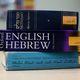 Modern Hebrew Levels I-V
