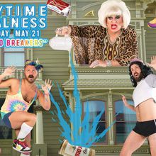 Daytime Realness - Gay To Breakers - this Sunday!