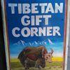 Tibetan Gift Corner image