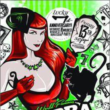 Hubba Hubba Revue's 7th Anniversary