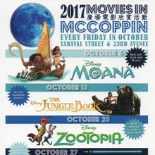 Movies in McCoppin 2017