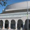 Santa Cruz Civic Auditorium image