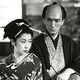 Utamaro and His Five Women (Kenji Mizoguchi; Japan, 1946)