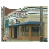 Han Il Kwan Restaurant image