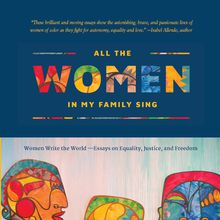 All the Women in My Family Sing Reading + Book Event