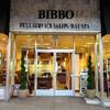 Bibbo Salon & Spa image