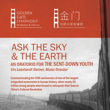 Ask the Sky and the Earth: An Oratorio for the Sent-Down Youth