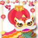 CHINESE NEW LUNAR YEAR CELEBRATION AT HILLSDALE SHOPPING CENTER