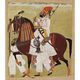 Miniature Worlds: Indian Court Paintings from the Collection