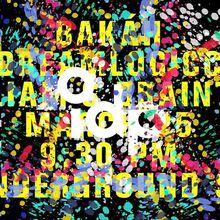 IDP13 ft. Bakah, Dreamlogicc & William S. Braintree