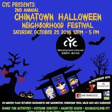 CYC 2nd Annual Chinatown Halloween Neighborhood Festival