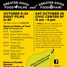 Greater Good Food (is) Fair
