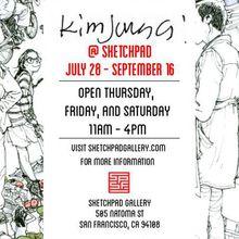 Kim Jung Gi: Solo Exhibition