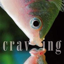 Craving: Esther Gerritsen & Alice Sebold