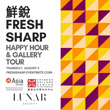 """Asia Society YPG Co-Presents: """"Fresh Sharp"""" Art & Wine Happy Hour and Gallery Tour at Xian Rui Art Exhibit"""
