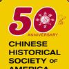 CHSA Museum image