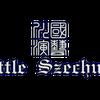 Little Szechuan image