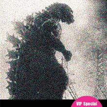 """J-POP Movie Night Vol.1: """"Godzilla"""""""