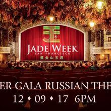 Jade Week™ Winter Gala in San Francisco