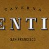 Taverna Aventine image
