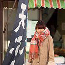 Tamako in Moratorium, Nobuhiro Yamashita (Japan, 2013)