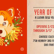 Dogs, Dogs, Dogs! A Lunar New Year Art Pop-up