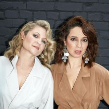 PRINCESS (Maya Rudolph & Gretchen Lieberum) @ GAMH - SOLD OUT!