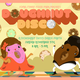 Doughnut Disco Dance Party!
