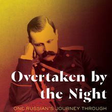 Richard Robbins: Overtaken by the Night