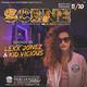 SCENE w/ DJs LEXX JONEZ & KID VICIOUS   FREE Til 11PM w/ RSVP   SCORPIO FREE All Night
