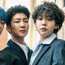 WINNER EVERYWHERE TOUR IN SAN FRANCISCO