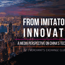From Imitator to Innovator: A Media Perspective on China's Tech Revolution