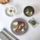 Modern Japanese Breakfast Demo & Meal