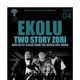 EKOLU, Two Story Zori