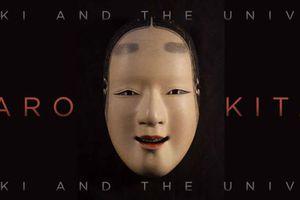Kitaro's Kojiki and the Uni...