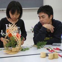 Artist Workshop with Chikuunsai Tanabe IV