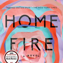 Kamila Shamsie: Home Fire