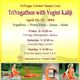 TriYogathon with Yogini Kaliji