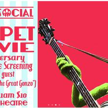 The Muppet Movie 35th Anniversary Family Matinee Screening