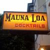 Mauna Loa Club image