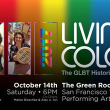 Living Colors, the GLBT Historical Society Gala of 2017