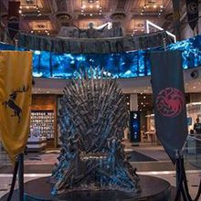 Ultimate Game of Thrones Fan Event
