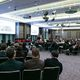 SILICON VALLEY BLOCKCHAIN CONFERENCE 2018