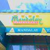 Mandalay Restaurant image