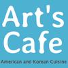 Art's Cafe image