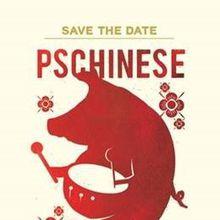 Chinese New Year at Presidio Social Club