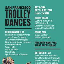 San Francisco Trolley Dances